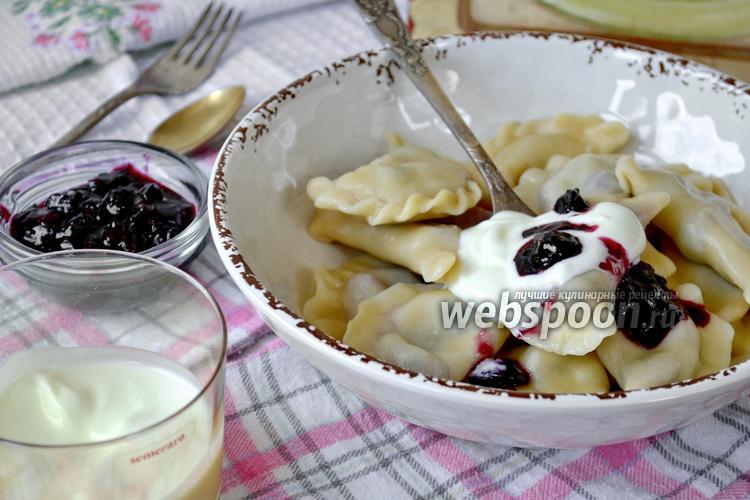 Рецепт Вареники с черникой
