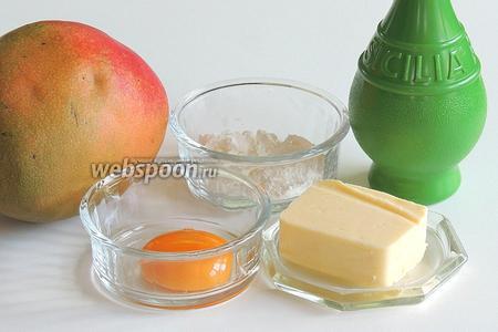 Подготовим ингредиенты: манго, сливочное масло, лаймовый сок, желтки куриные, крахмал и сахар (по желанию).