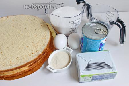 Итак берём готовые бисквиты, сгущёнку, воду, агар-агар (4ч. л.), сахар, масло сливочное.