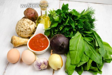 Чтобы приготовить борщ, для бульона нужно взять: корень сельдерея, пастернак, лук, морковь; для борща: корень сельдерея, картофель, морковь, лук, свёклу молодую, щавель, яйца, томатную заправку, чеснок молодой, соль, петрушку, укроп.