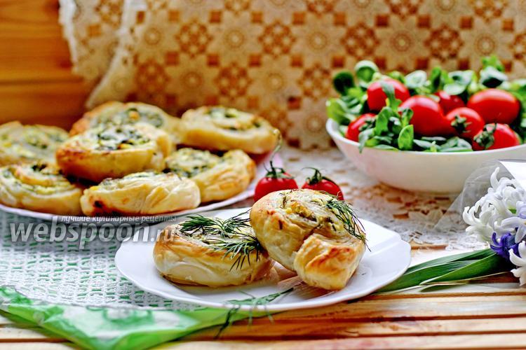 Рецепт Слоёные плюшки с творогом и зеленью
