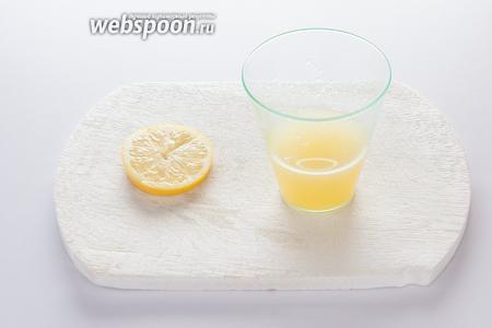 Итак, приступаем к приготовлению Russian Spring Punch. Центральную шайбочку из лимона вырезаем, из 1/2 выдавливаем сок (потребуется 25 мл).
