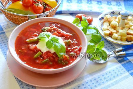 Суп витаминный