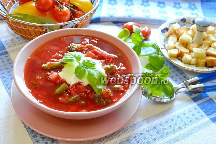 Рецепт Суп витаминный
