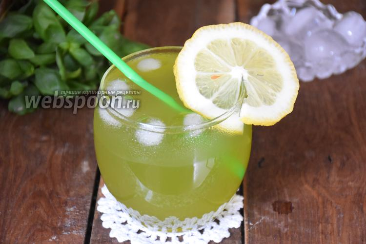 Рецепт Лимонад с базиликом