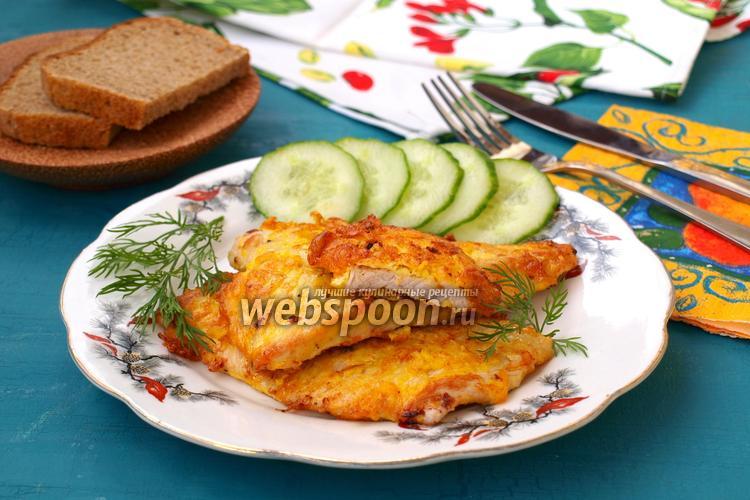 Рецепт Отбивные из индейки в сырном кляре