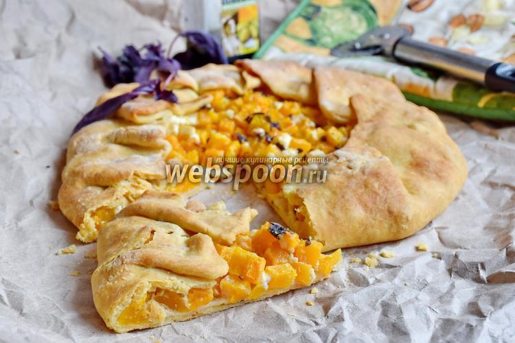 Рецепт Галета с брынзой и тыквой