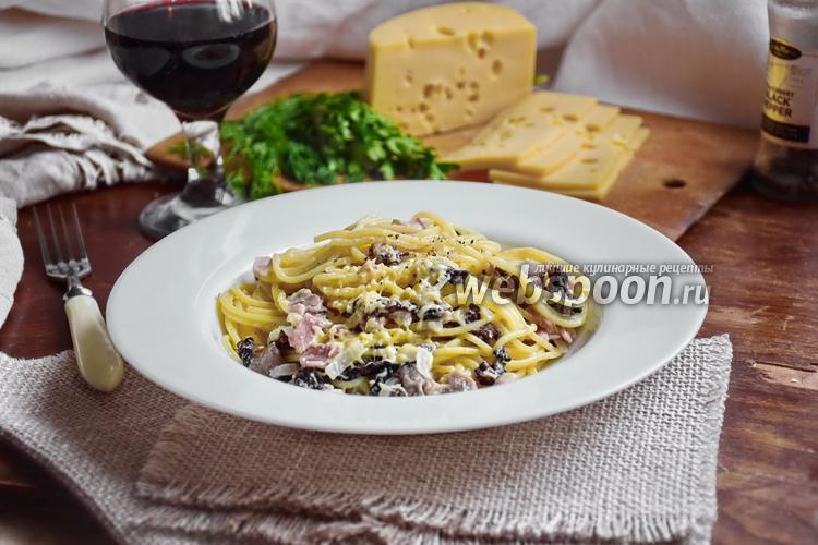 Рецепт Паста со сморчками и беконом в сметанно-сливочном соусе