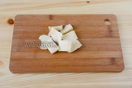 Пармезан режем на кусочки произвольной формы.