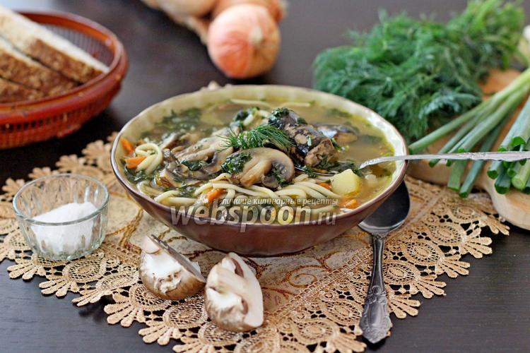 Фото Рыбный суп с грибами и вермишелью