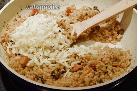 Когда рис станет кремообразный снимаем с огня. Добавляем тёртый сыр.