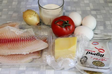 Для блюда взять филе тилапии, яйца, сливки (молоко), помидор, сыр, масло, соль.