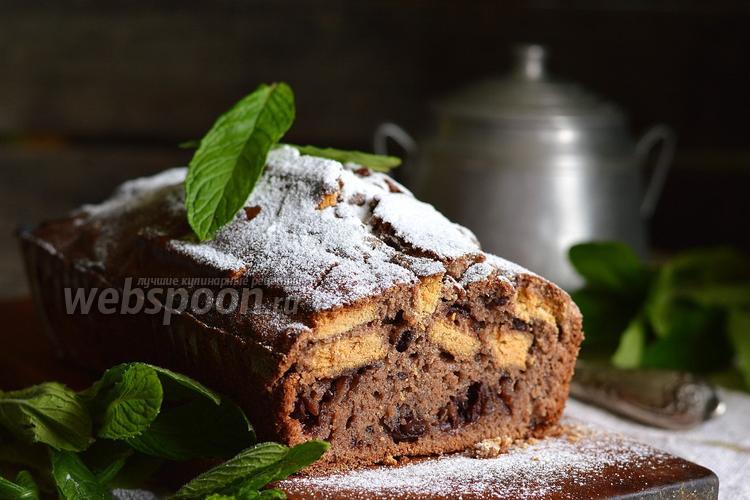 Фото Шоколадный манник с печеньем и консервированной вишней