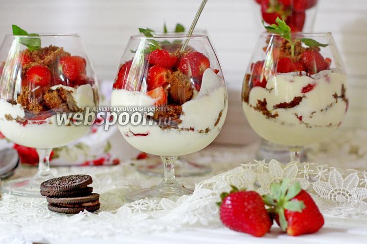 Фото Десерт с клубникой и йогуртом