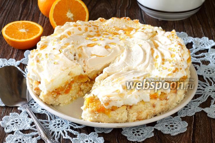 Рецепт Творожная запеканка с апельсинами и меренгой