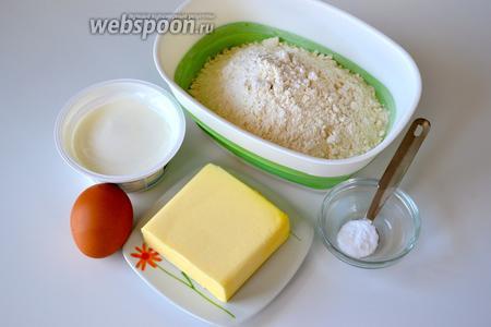Подготовьте ингредиенты для коржей: муку, сливочное масло, сметану, яйцо, соду и лимонный сок.