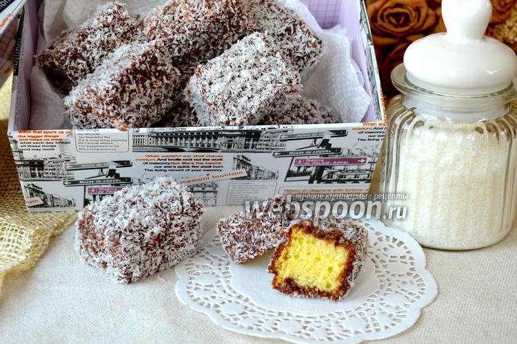 Рецепт Австралийское пирожное Ламингтон