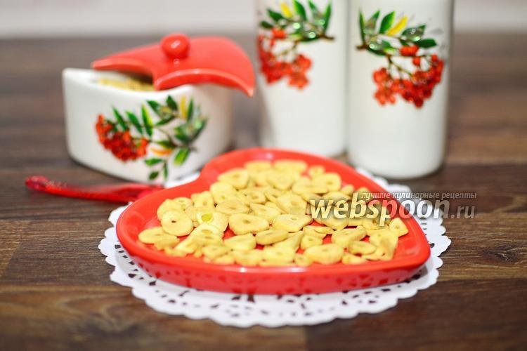 как приготовить чеснок с лимоном от холестерина
