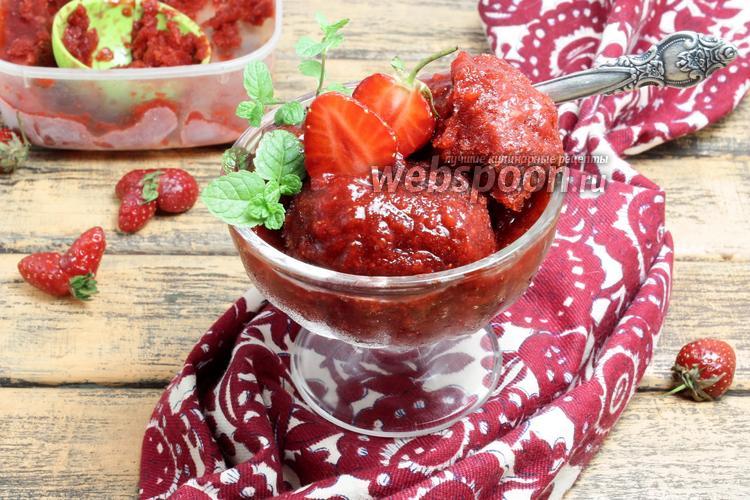 Рецепт Сорбе из клубники с бальзамическим уксусом