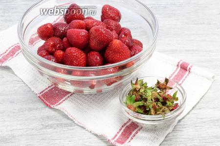 Отрываем от чистых ягод черенки.