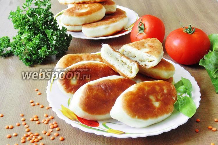 Рецепт Пирожки с чечевицей
