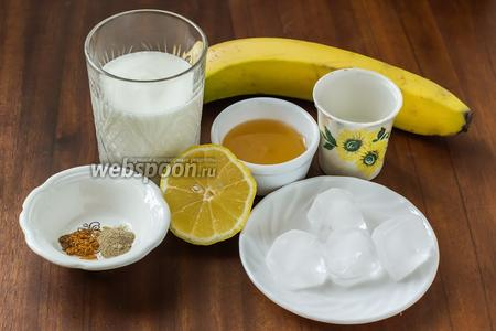 Для приготовления ласси нам понадобится натуральный йогурт, банан, ледяная вода, мёд, лимон для сока и цедры, кардамон и мускатный орех, 4 кубика льда.