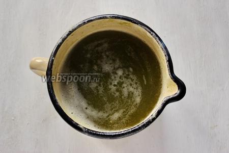 Основа для нашего лимонада готова. Остужаем при комнатной температуре. Получится сильнонасыщенный сок из алычи.
