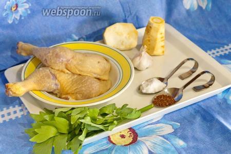 Вымоем и обсушим домашние окорочка куриные, почистим коренья (пастернак, сельдерей), подготовим чеснок и листья сельдерея горного (любистка). Для вкуса используем соль и сухую аджику.