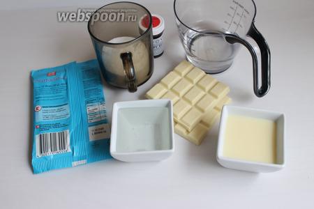 Подготовим всё для глазури. Само приготовление я уже описывала в рецепте  Торт «Беатрис» . Здесь только отличие в белом шоколаде и красителе.