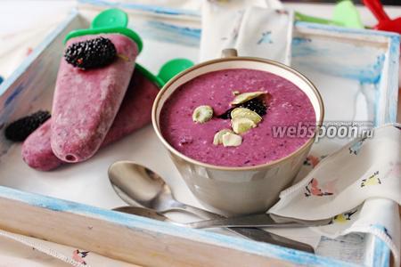 Смузи-мороженое из шелковицы
