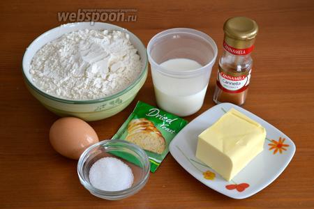 Ингредиенты для плетёнки: дрожжи, мука, молоко, сахар, корица, сливочное масло, яйцо.