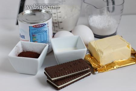 Итак, нам нужны продукты: масло, сгущённое молоко, яйца, сахарная пудра, печенье лучше брать такое — квадратное тёмное, с белой начинкой Pick up.