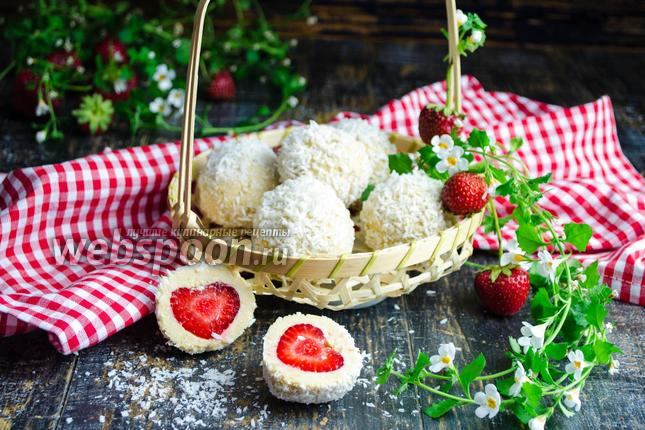 Фото Кокосовые шарики с клубникой