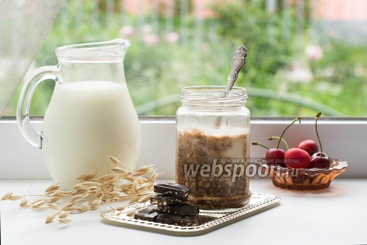 Рецепт Ленивая овсянка в банке «Мокко»