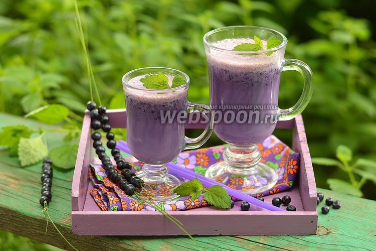 Рецепт Молочный коктейль с черникой