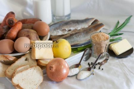 Для приготовления этой закуски нам понадобится отварной картофель, отварная морковь, отварные куриные яйца, лук репчатый, лук зелёный, белый хлеб, сухари панировочные, соль, сахар, чёрный перец, яблоко, масло сливочное, сыр твёрдый, молоко, сметана и  Сельдь пряного посола по ГОСТу , разделанная на филе.