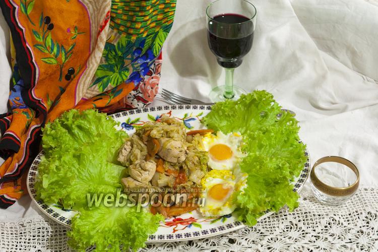 Рецепт Капуста тушёная с куриной грудкой