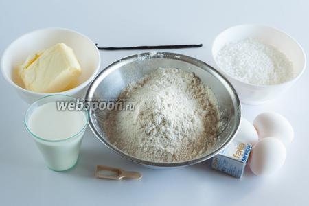 Большая часть ингредиентов достаточно проста: мука, молоко, масло, дрожжи, яйца и соль. Если у вас нет жемчужного сахара (гранулята из сахарной пудры) — можно наколоть кускового, потому как у повара XVIII века никакого гранулята тоже однозначно не было. В настоящее время в тесто для этих вафель обычно добавляют ванильный сахар, а не стручковую ваниль. Но у меня как раз не оказалось под рукой его, так что я пользовалась стручковой, потому как и ванилина 3 века назад тоже не было.