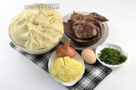 Для работы нам понадобится  воздушное дрожжевое тесто на кефире без яиц , сливочное масло, лук, укроп (у меня замороженный), яйцо, свиная печень (уже отваренная), соль, перец.