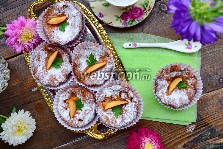 Рецепт Маффины с персиками