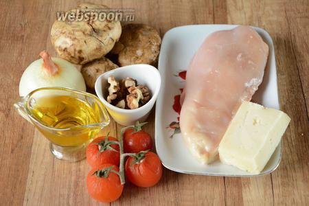 Для приготовления необходимы ингредиенты: куриное филе, шампиньоны, помидоры черри, орехи грецкие, лук репчатый, сыр твёрдый, масло подсолнечное, соль, перец чёрный молотый, специи.