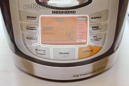 Включаем мультиварку (у меня мультиварка Redmond) и устанавливаем программу «Мультиповар», по инструкции на выпечку хлеба устанавливаем температуру 40°С, затем кнопкой «Установка времени» выбираем время 40 минут. За это время тесто хорошо подойдёт и увеличится в объёме.