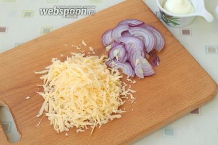 Тонко нарезать лук и натереть твёрдый сыр.