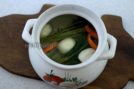 В кастрюльку на 3 литра поместите 1/2 морковки, лука, сельдерей. Налейте воду. Доведите до кипения.