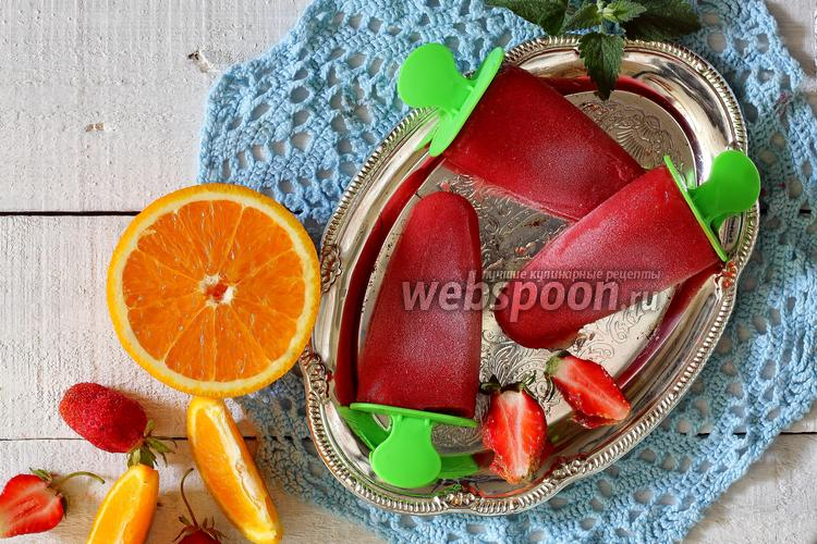 Рецепт Клубнично-апельсиновый сорбет