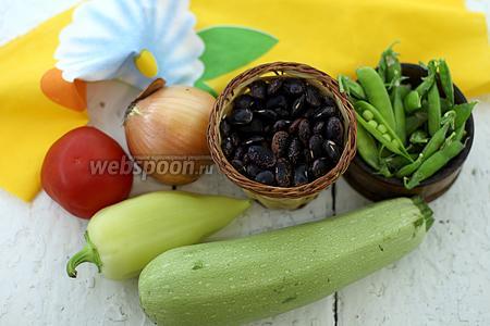 Возьмите такие продукты: фасоль чёрную, кабачок, лук, помидор, горошек зелёный свежий, перец сладкий, чеснок, масло подсолнечное, соль, перец чёрный молотый, перец душистый, паприку сладкую.