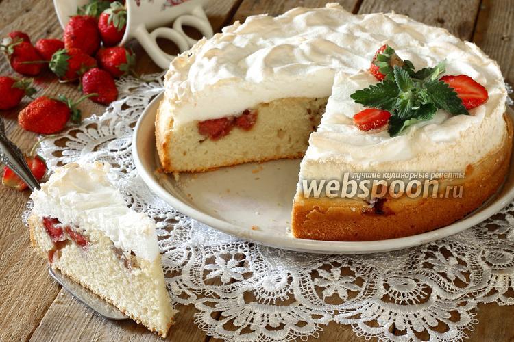 Рецепт Клубничный пирог с меренгой