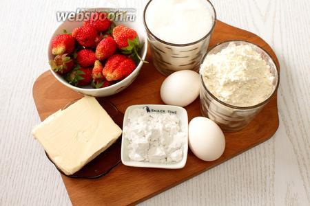 Для приготовления нам понадобятся сахар, сахарная пудра, яйца куриные, масло сливочное, крахмал, мука пшеничная, свежая клубника и сок лимонный.