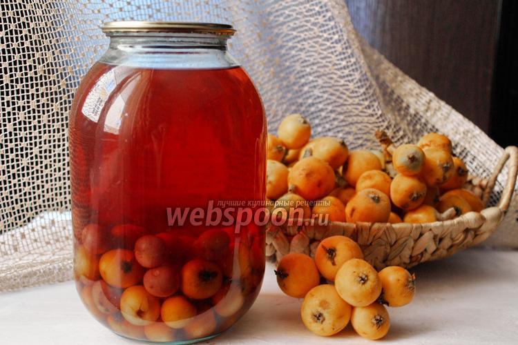 Рецепт Компот из мушмулы с вишней