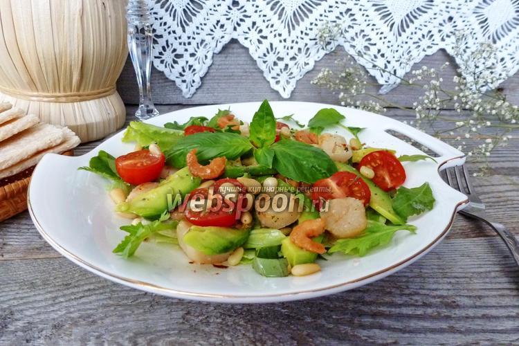 Рецепт Салат из морских гребешков и креветок